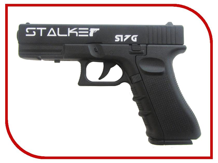 Пистолет Stalker S17G Black ST-22051G