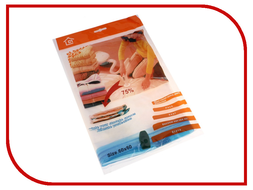 Аксессуар Вакуумный пакет СИМА-ЛЕНД 642643<br>