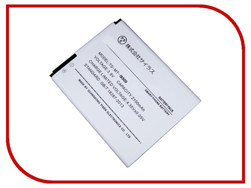Аксессуар iBasso Pisen TS-MT-19300 аккумулятор для DX50 / DX90