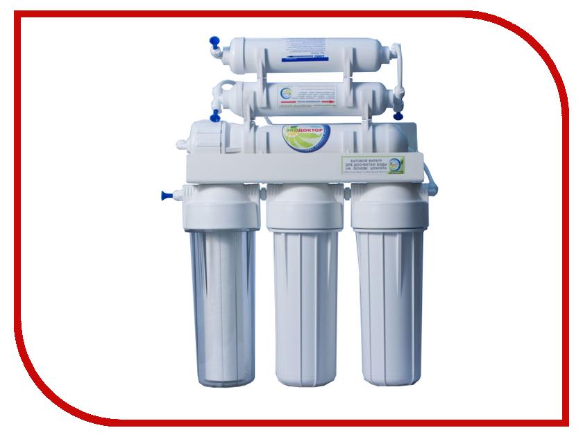 Фильтр для воды ЭкоДоктор Стандарт-6<br>