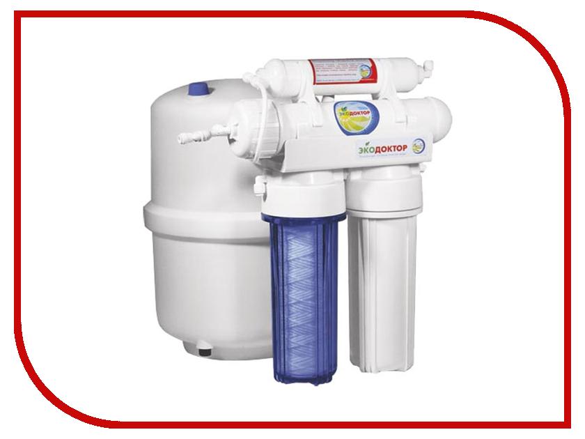 Фильтр для воды ЭкоДоктор Стандарт-4<br>