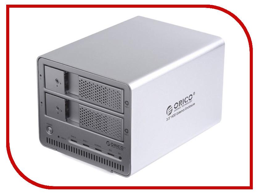 Аксессуар Orico 9528RU3-SV Silver кабели orico кабель microusb orico adc 10