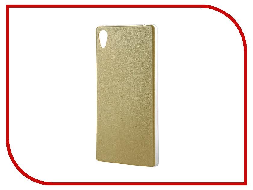 Аксессуар Чехол Activ for Sony Xperia Z4 HiCase силиконовый Yellow 48136 аксессуар чехол sony xperia c5 ultra activ black mat 52447