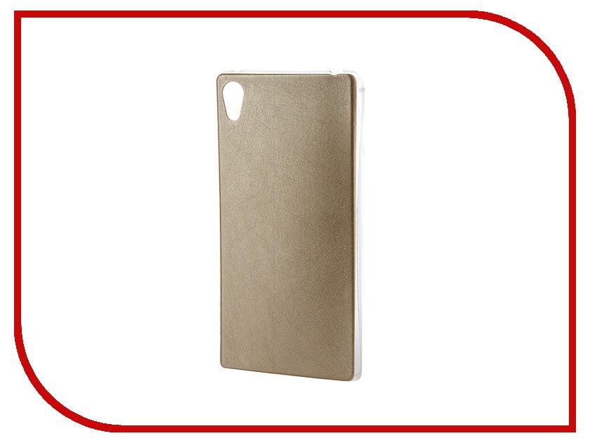 Аксессуар Чехол Activ for Sony Xperia Z4 HiCase силиконовый Gold 48133