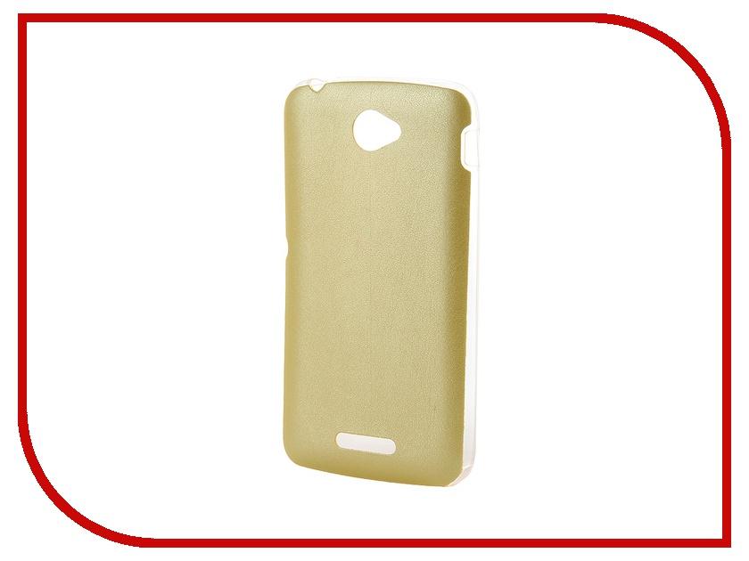 Аксессуар Чехол Activ for Sony Xperia E4 HiCase силиконовый Yellow 48151