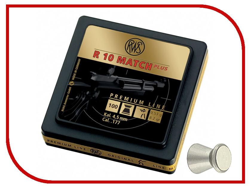��������� ���� RWS R10 Match Plus 4.5mm 100�� RWSR10MP