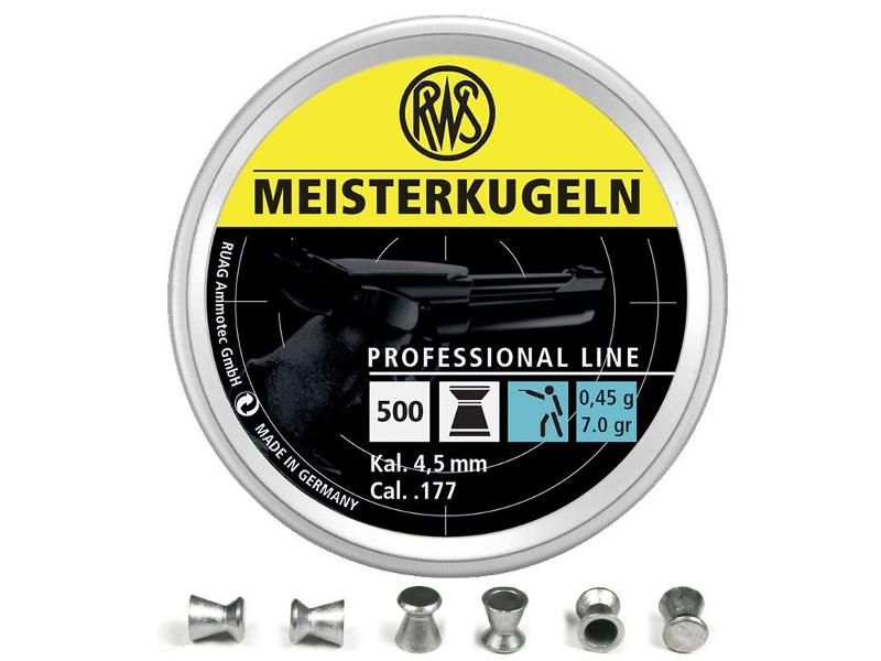 Аксессуар Пули RWS Meisterkugeln 4.49mm 500шт 2315445<br>