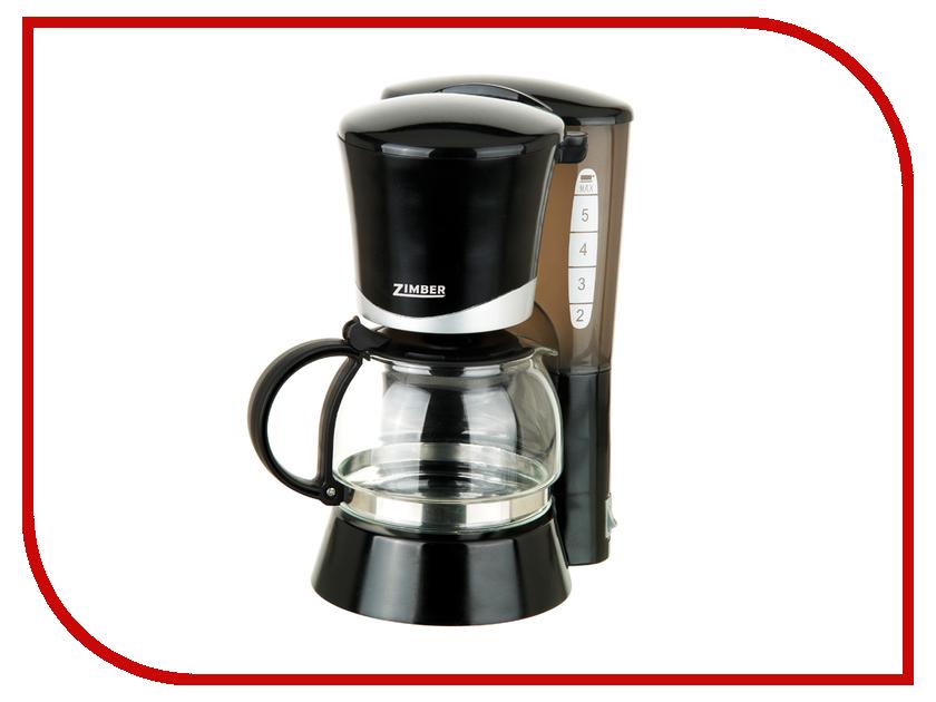 Кофеварка Zimber ZM-10687 10979 электро кофеварка 240мл 450в 2 чашк zm х8