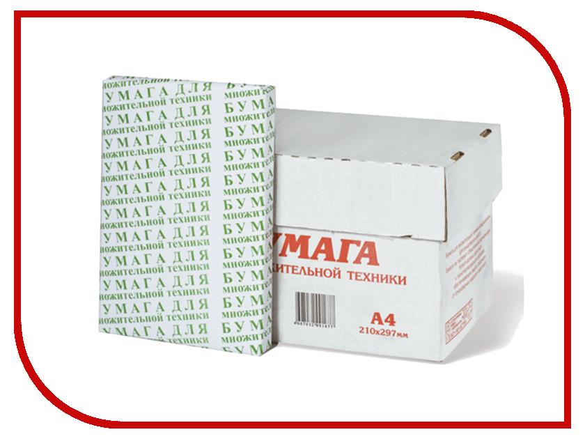 Бумага Туринск A4 80г/м2 200 листов бумага hp 80г м2 k6b87a