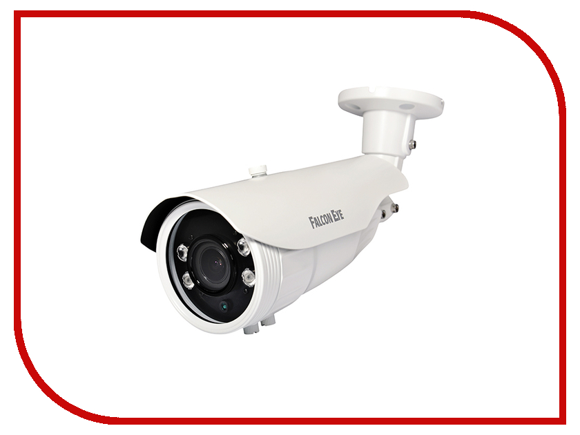 AHD камера Falcon Eye FE-IBV1080AHD/45M White<br>