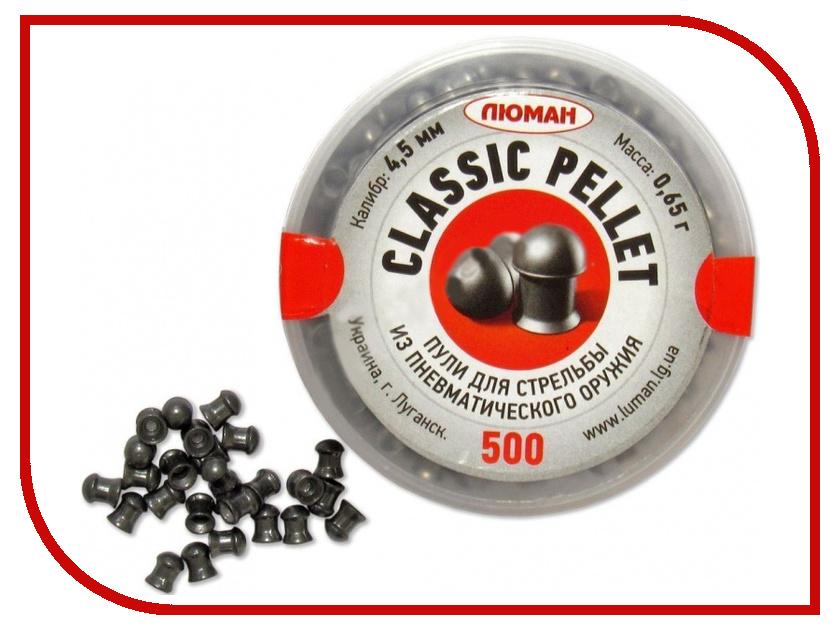 ��������� ����� Classic Pellets CP-0,65(500) 4.5mm 500��