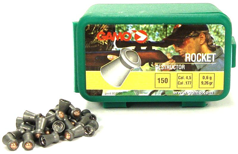 Аксессуар Пули Gamo Rocket 4.5mm 150шт<br>