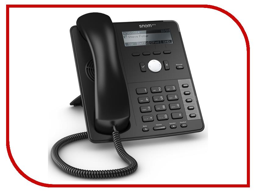 VoIP оборудование Snom D710<br>