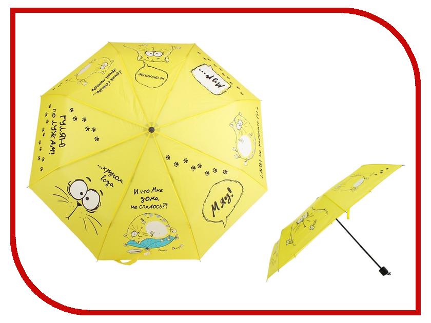 Зонт КОТЭ 662817