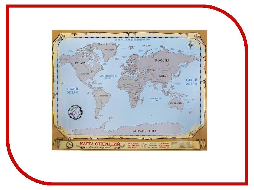 Гаджет СИМА-ЛЕНД Карта мира 661179