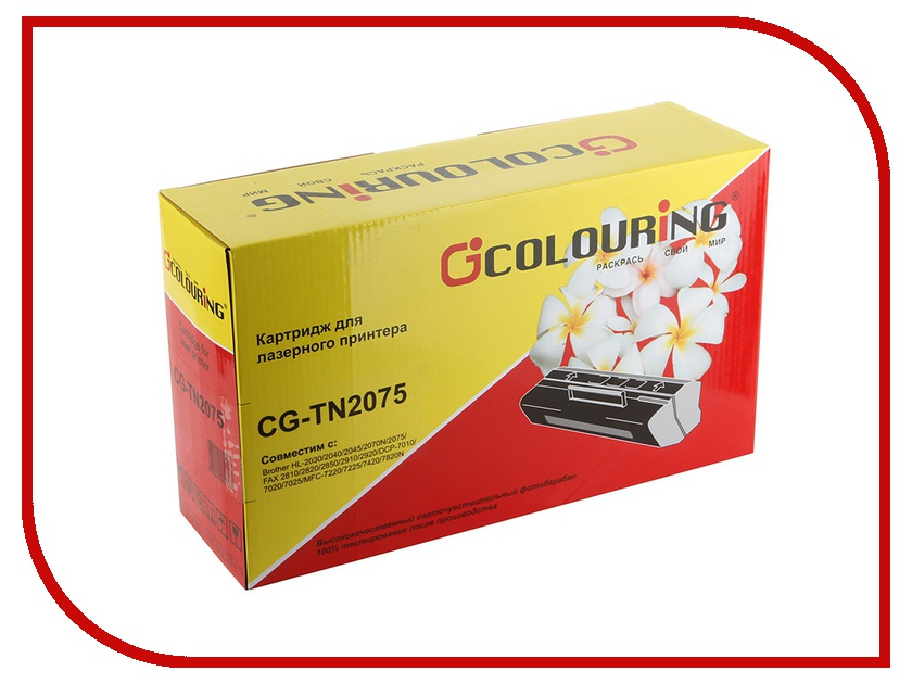 Картридж Colouring CG-TN-2075 для Brother HL-2030R/2040R/2070NR<br>
