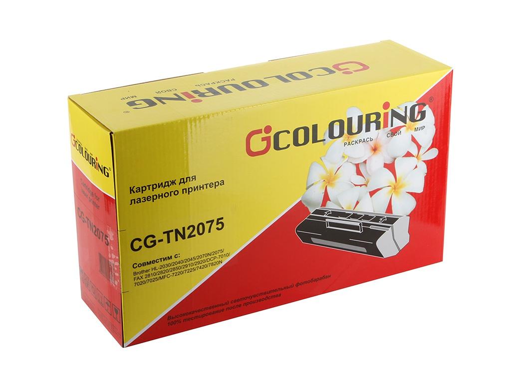 Аксессуар Colouring CG-TN-2075 для Brother HL-2030R/2040R/2070NR