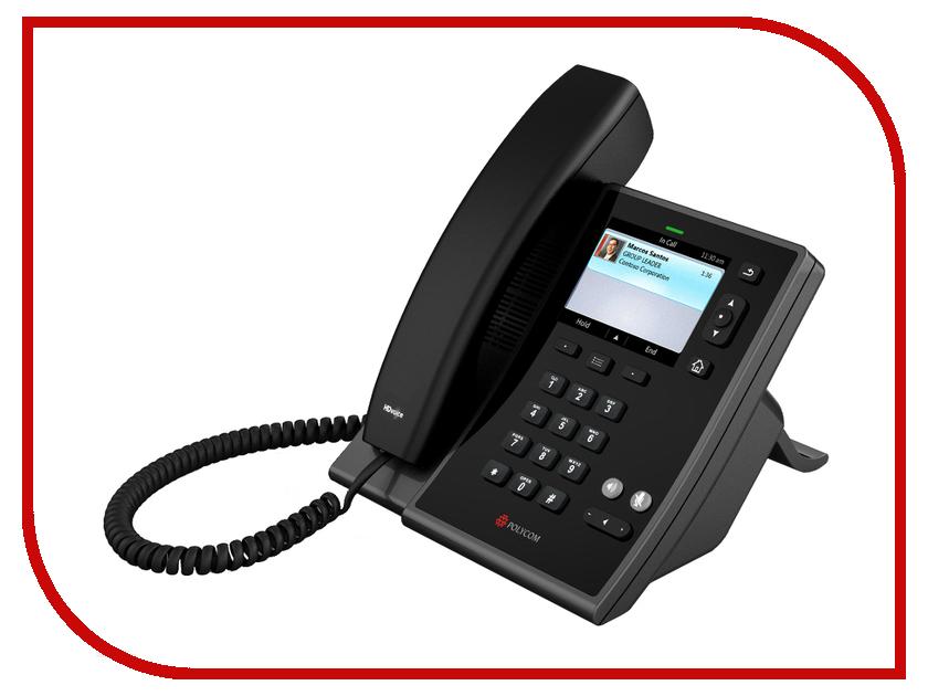 VoIP оборудование Polycom CX500<br>