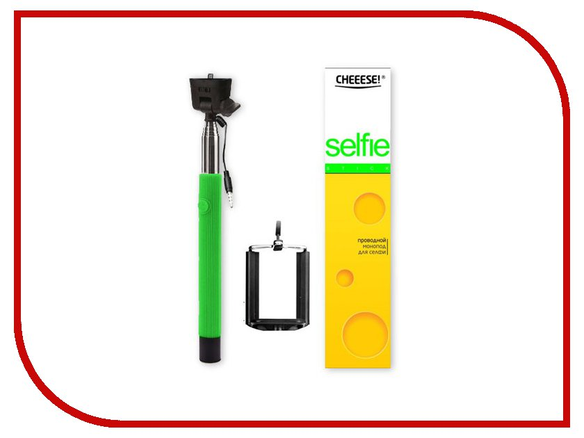 ������ Cheeese! Parmesan SF-101 Light Green