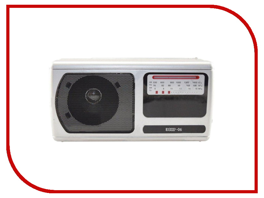 Радиоприемник Сигнал electronics Эфир 06 Grey