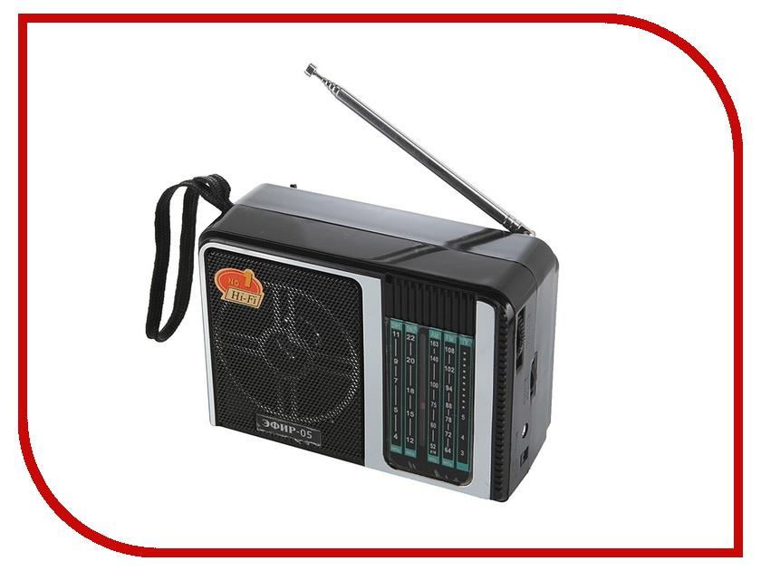 Радиоприемник Сигнал electronics Эфир 05 Black<br>