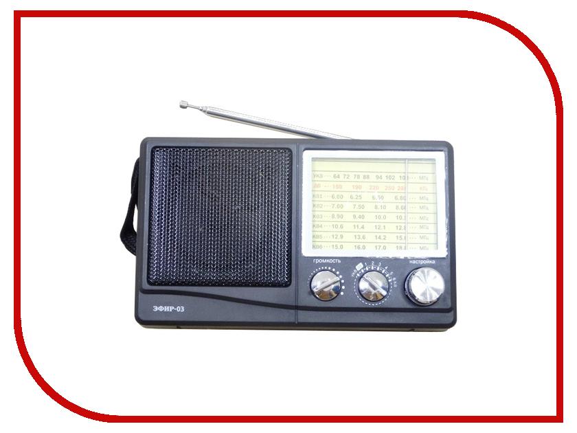 Радиоприемник Сигнал electronics Эфир 03 Black<br>