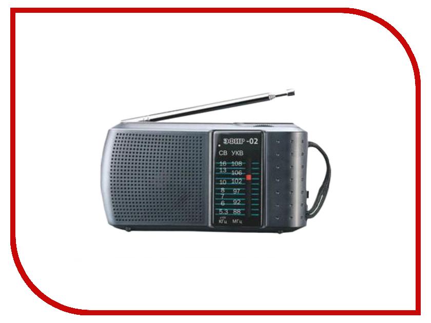 Радиоприемник Сигнал electronics Эфир 02 Black