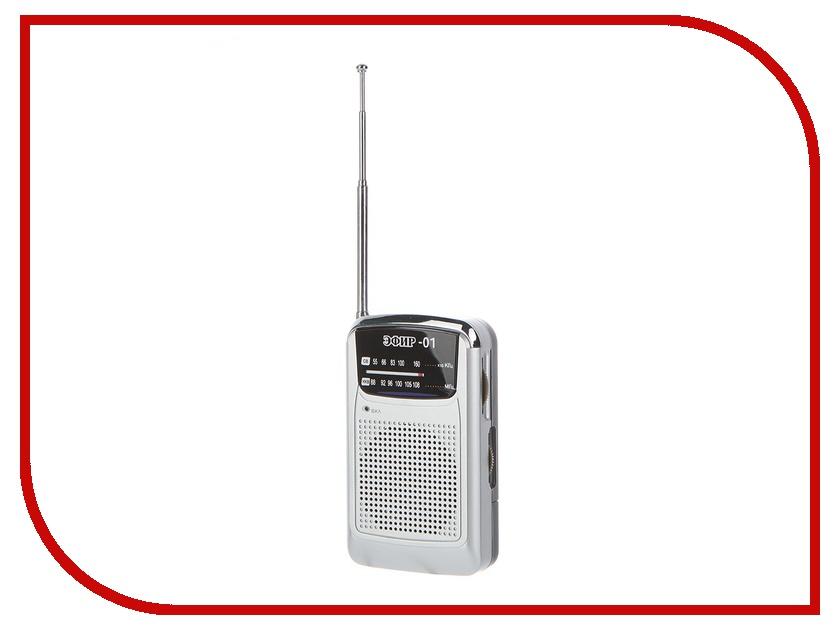 цена на Радиоприемник Сигнал electronics Эфир 01