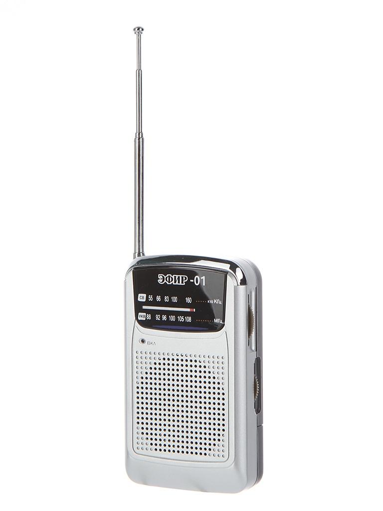 цены Радиоприемник Сигнал electronics Эфир 01