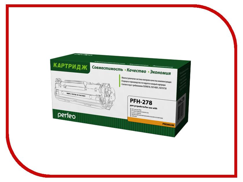 Картридж Perfeo CE278A PFH-278A/C-726/C-728<br>