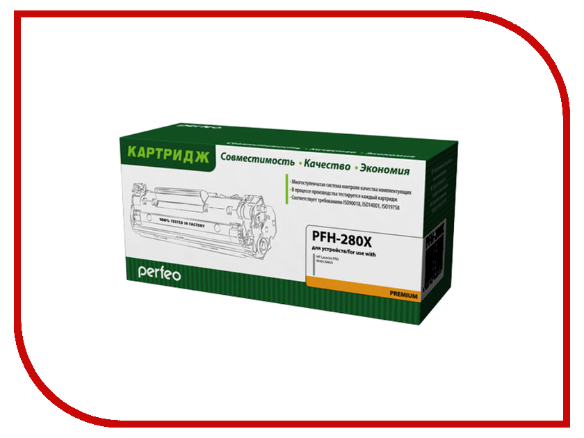 Картридж Perfeo CF280X PFH-280X<br>
