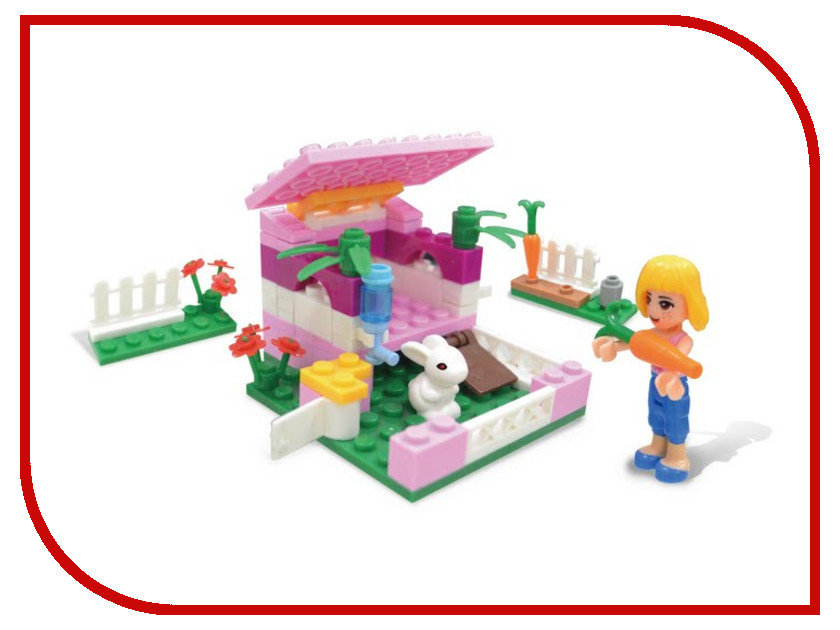 Игрушка Конструктор SuperBlock Модница Girll Ферма 2 HY0814<br>