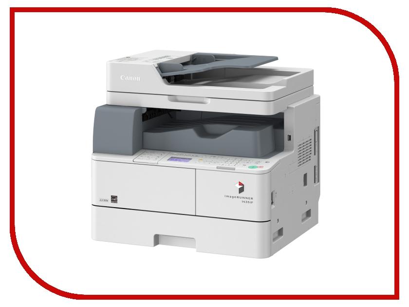 МФУ Canon IR1435IF MFP 1pcs photocopy machine lower pressure fuser roller for canon ir2018 copier parts ir 2018