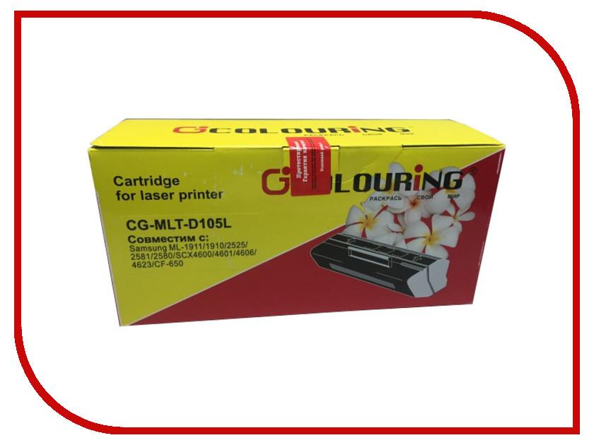 Картридж Colouring CG-MLT-D105L для Samsung ML-1910/1915/2525/2525W/2580N SCX-4600/4623F/4623GN SF650<br>