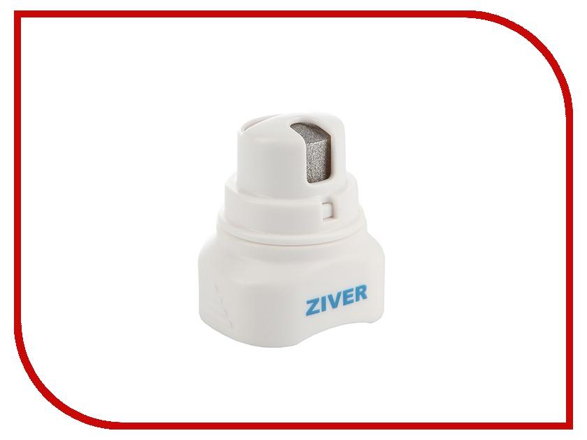 Акссесуар Ziver 204 20.ZV.011 сменный блок-гриндер<br>