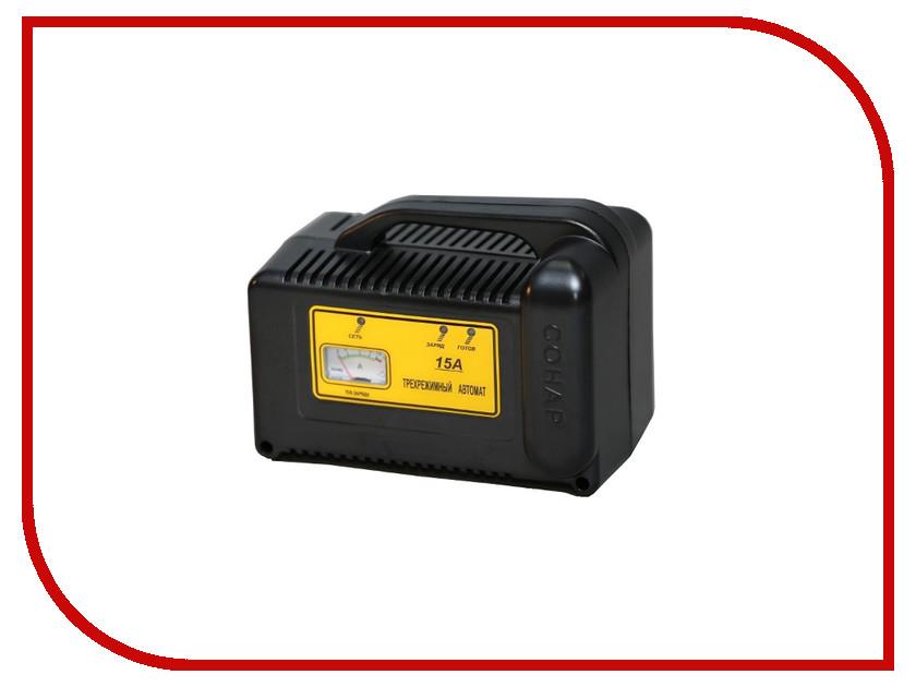 Зарядное устройство для автомобильных аккумуляторов СОНАР УЗ 207.03Р 15А