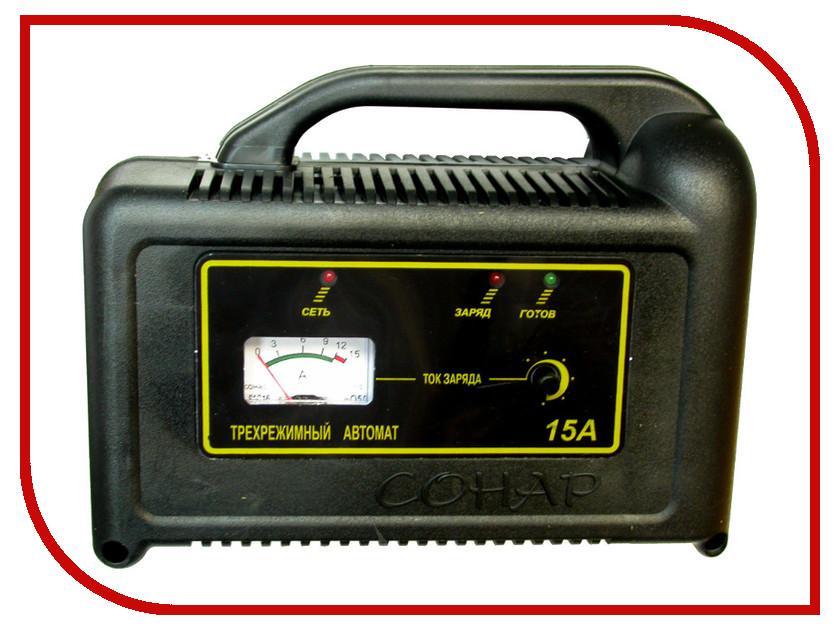 Зарядное устройство для автомобильных аккумуляторов СОНАР УЗ 207.03