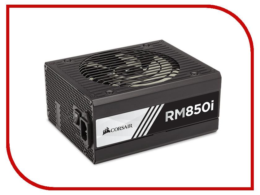 Блок питания Corsair RM850i 850W CP-9020083-EU блок питания corsair hx850 850w cp 9020138eu