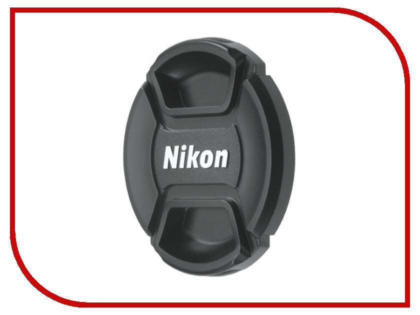 Аксессуар Nikon Lens Cap 58mm - Крышка<br>