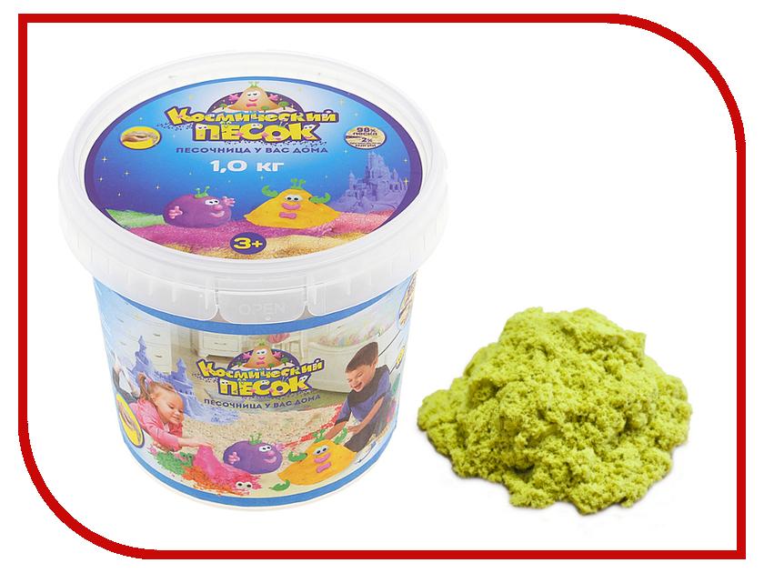 Набор для лепки Космический песок 1кг Yellow