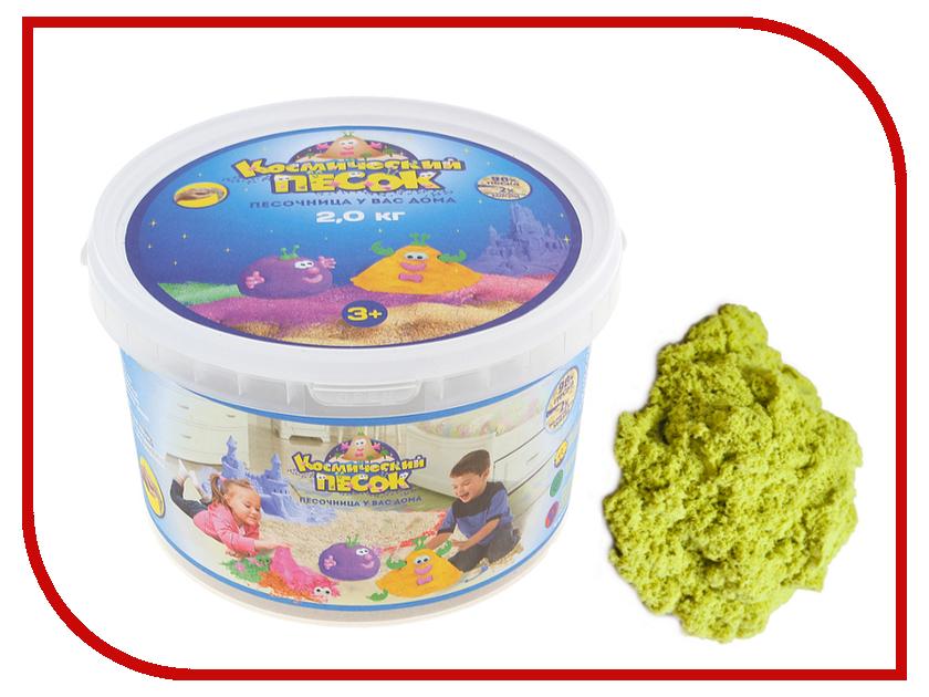 Набор для лепки Космический песок 2кг Yellow<br>