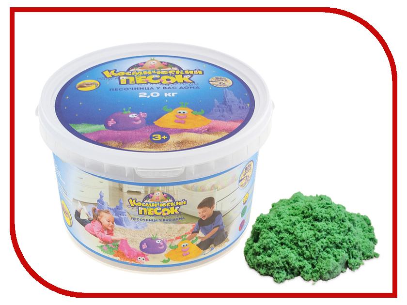 Набор для лепки Космический песок 2кг Green<br>