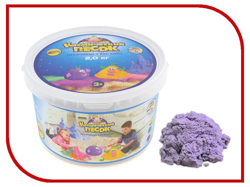 Набор для лепки Космический песок 2кг Lilac<br>