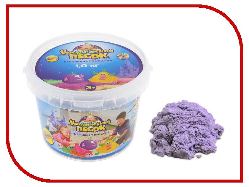 Набор для лепки Космический песок 1кг Lilac