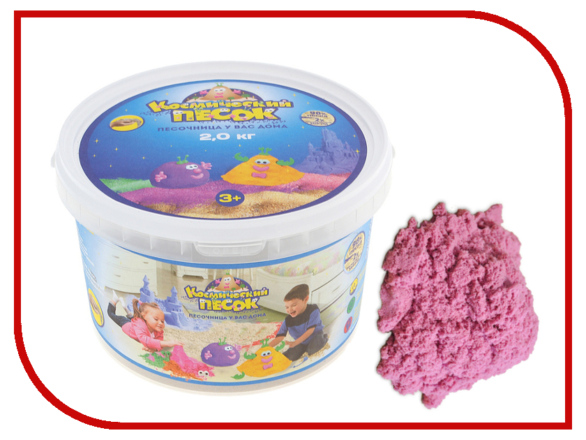 Набор для лепки Космический песок 2кг Pink<br>