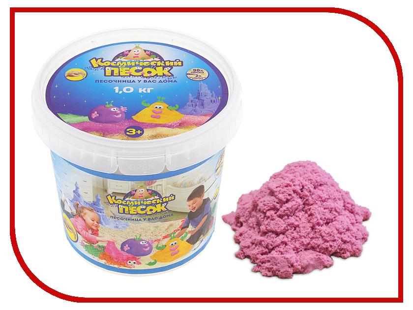 Набор для лепки Космический песок 1кг Pink