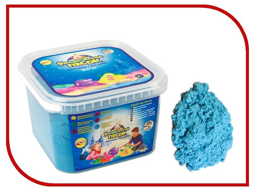 Набор для лепки Космический песок 3кг Blue<br>