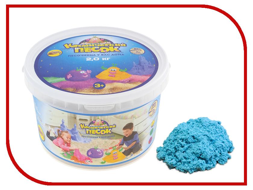 Набор для лепки Космический песок 2кг Blue