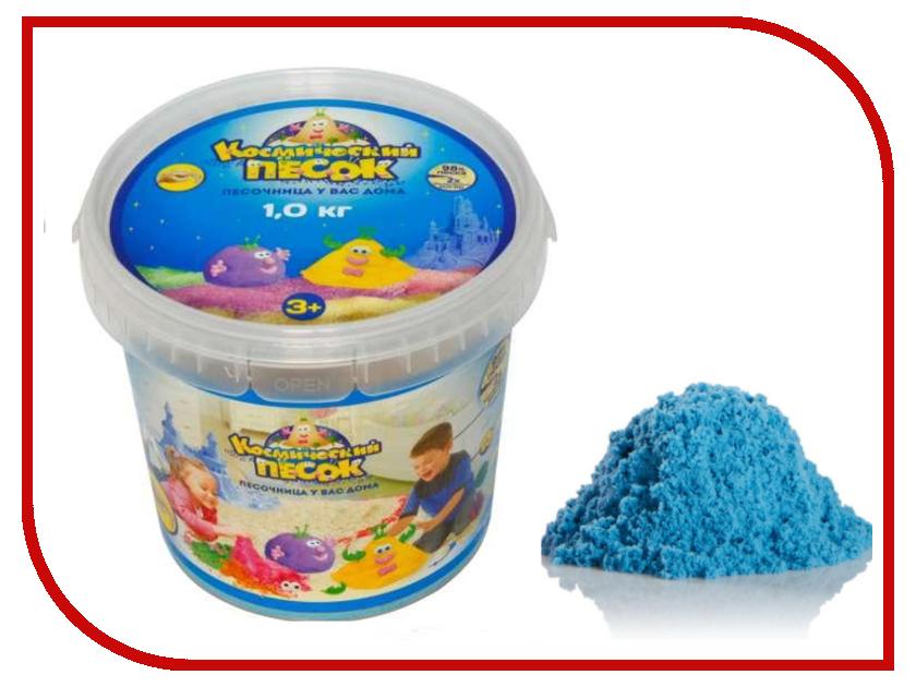 Набор для лепки Космический песок 1кг Blue<br>