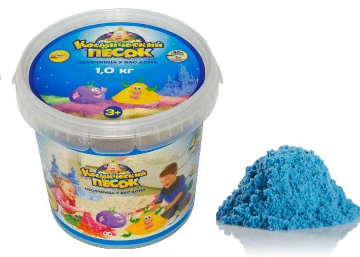 Набор для лепки Космический песок 1кг Blue